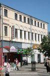 Гостиница Регина на ул. Баумана