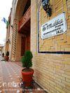 Гостиница Малика Прайм
