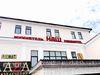 Гостиница Мини-Отель Наш
