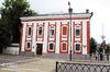 Гостиница Хостел Сарацин