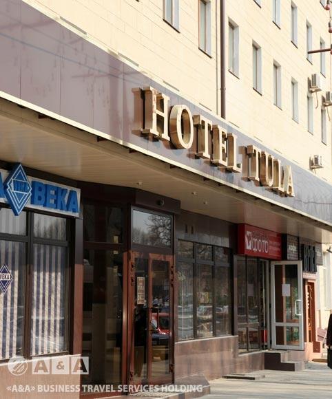 Отели и гостиницы тулы