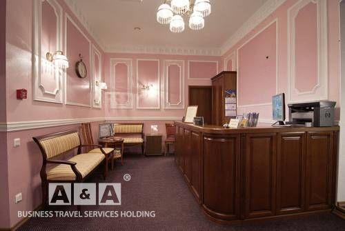Фотография гостиницы: Отель Аврора