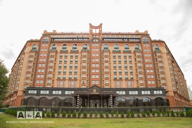 Фотография гостиницы: МФК Горный