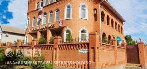 гостиница Семь Королей