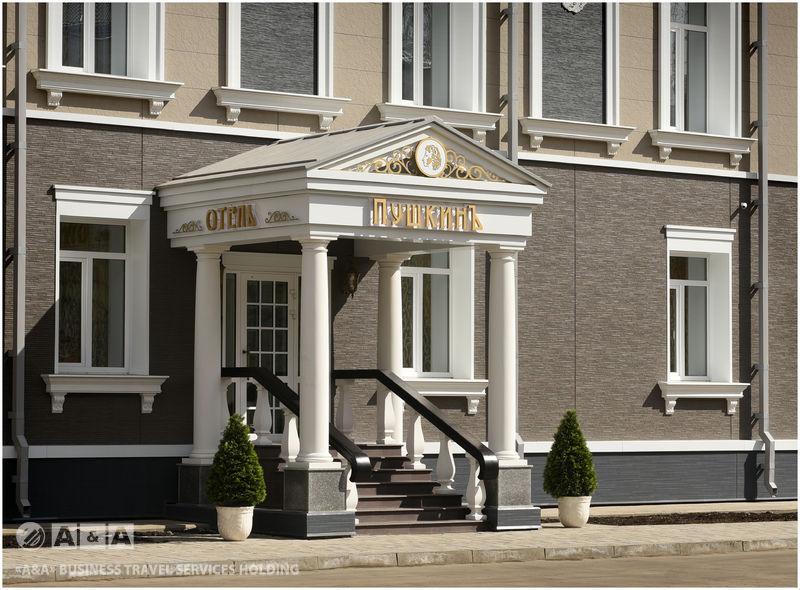 гостиница ПушкинЪ