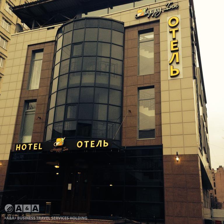 Фотография гостиницы: Хэппи Инн на Воронежской