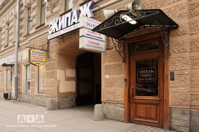 Фотография гостиницы: Новые комнаты на  Невском 105