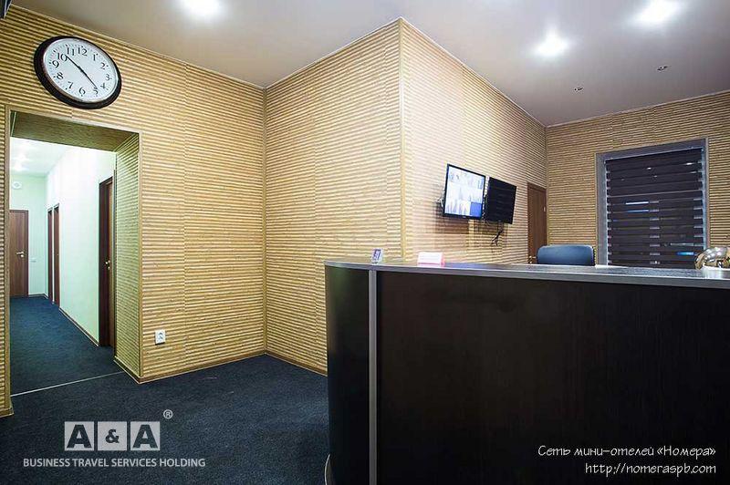 Фотография гостиницы: Мини-отель Номера на Гончарной