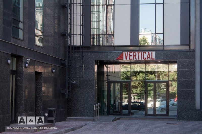 Фотография гостиницы: Вертикаль
