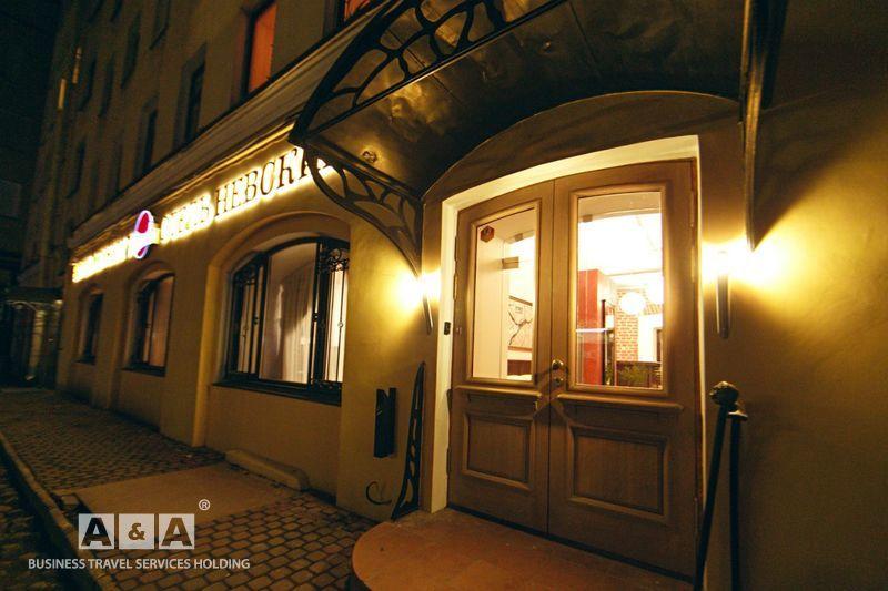 Фотография гостиницы: Невский 74