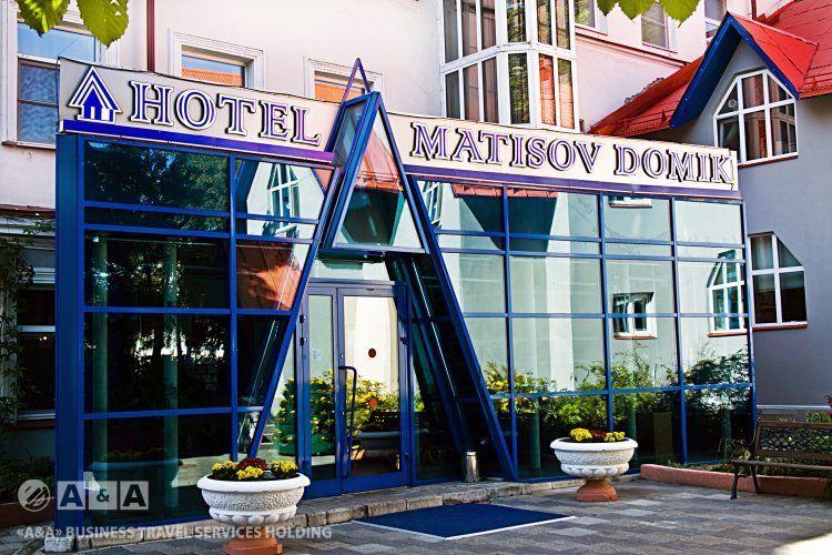 Фотография гостиницы: Матисов Домик
