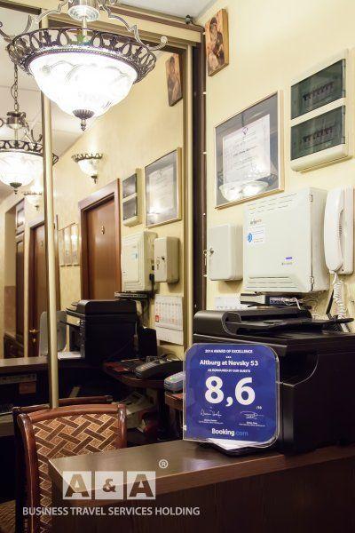 Фотография гостиницы: Альтбург на Невском