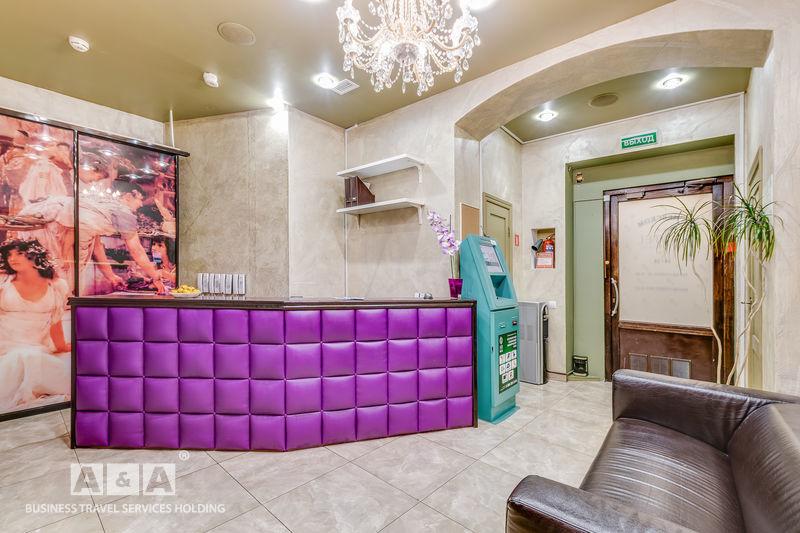 Фотография гостиницы: Травелто Невский 98