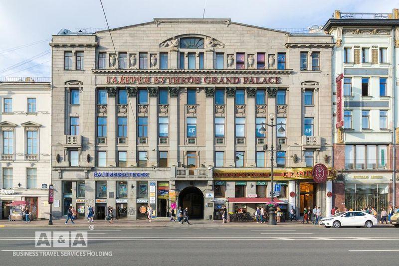 Фотография гостиницы: РА на Невском, 44