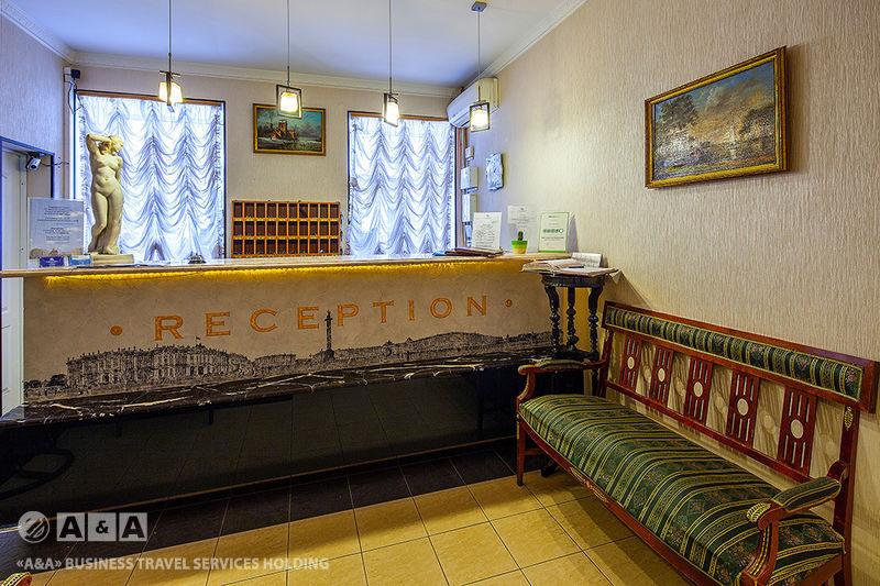 Фотография гостиницы: Невский Отель Астер