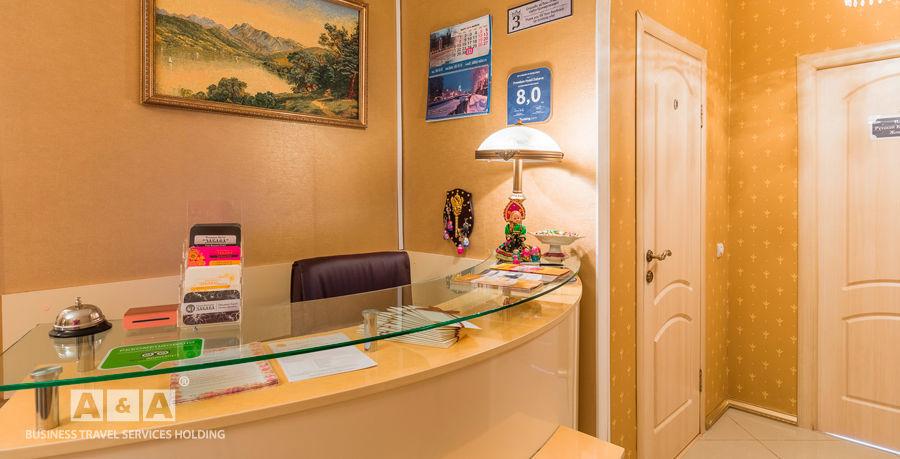 Фотография гостиницы: Забава Бутик отель и Апартаменты