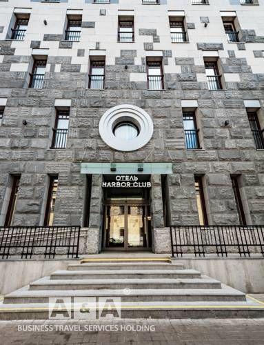 Фотография гостиницы: Харбор Клуб Отель