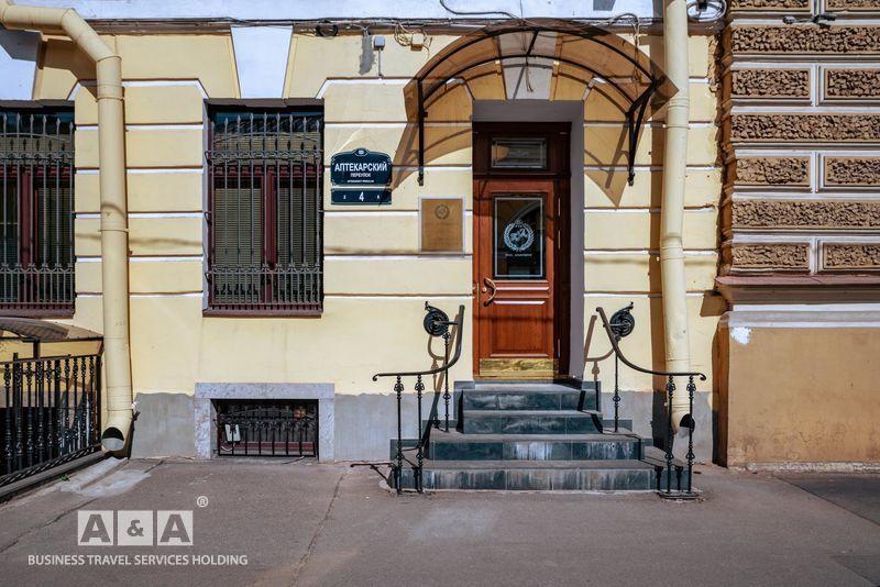 Фотография гостиницы: Павловские апартаменты