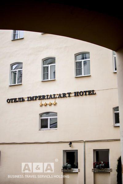 Фотография гостиницы: Империал Арт отель