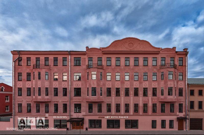 Фотография гостиницы: Петровский Арт Лофт