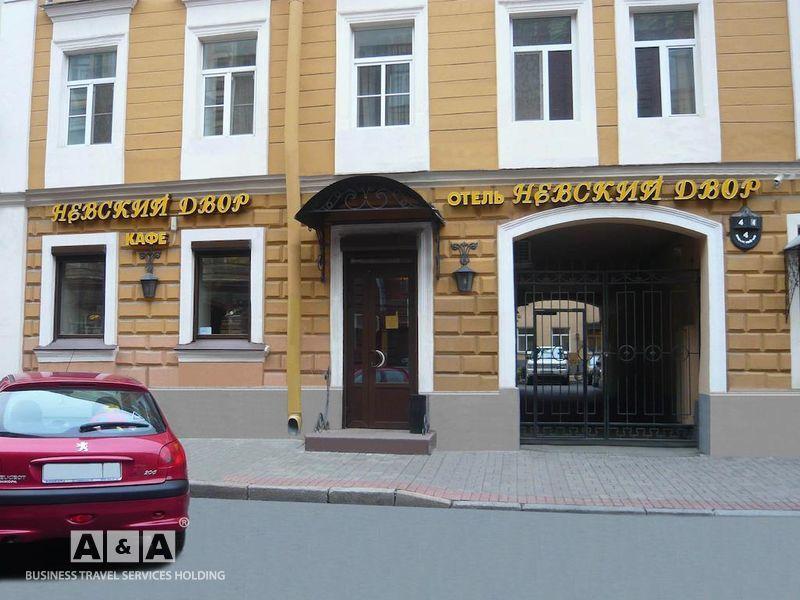 Фотография гостиницы: Невский двор