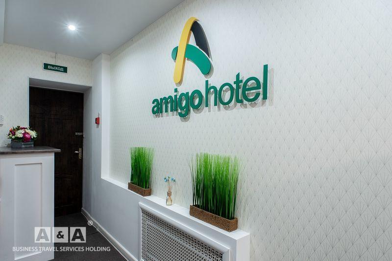 Фотография гостиницы: Амиго Академия