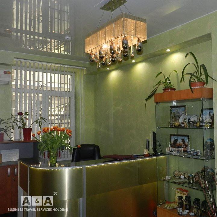 Фотография гостиницы: Гостевой дом на Слободской