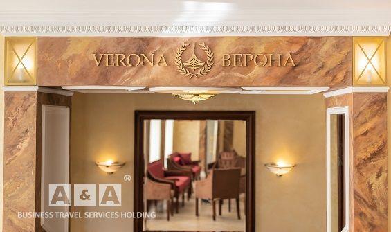 Фотография гостиницы: Верона