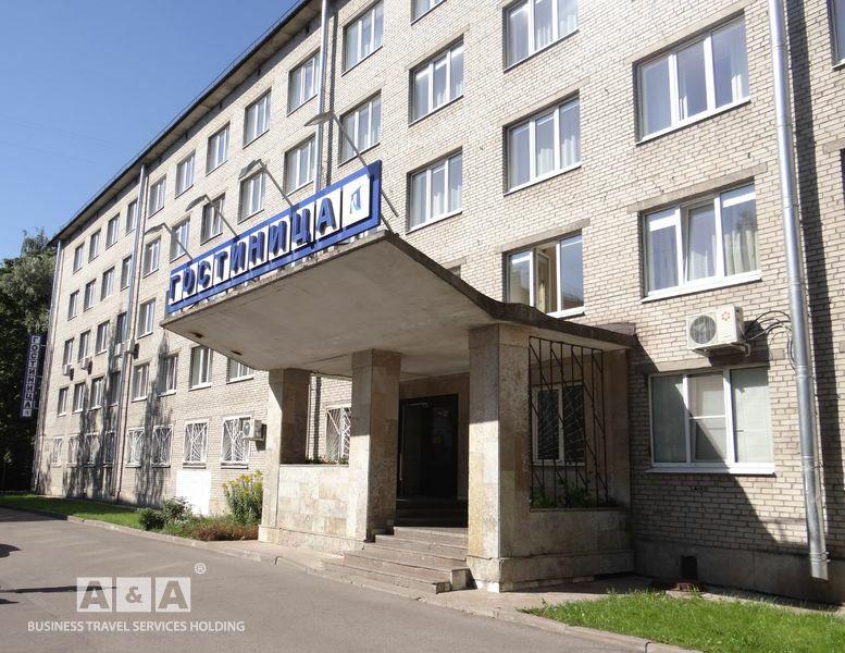 Фотография гостиницы: Гостиница Аэропорта Пулково
