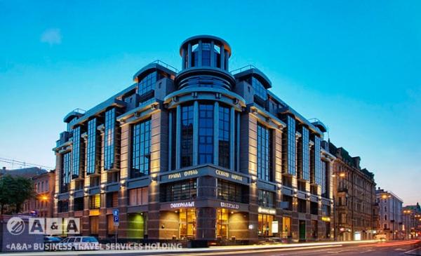 Фотография гостиницы: Гранд Отель Эмеральд