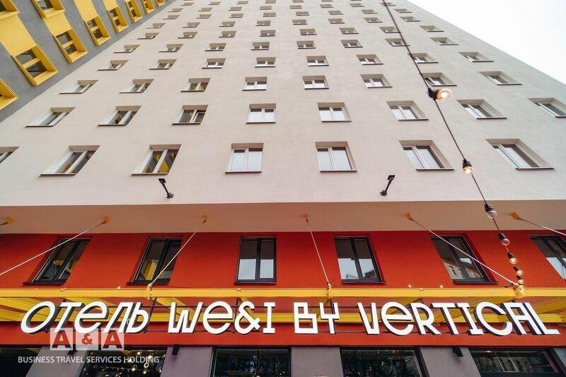Фотография гостиницы: Вертикаль Мы и Я (We&I)