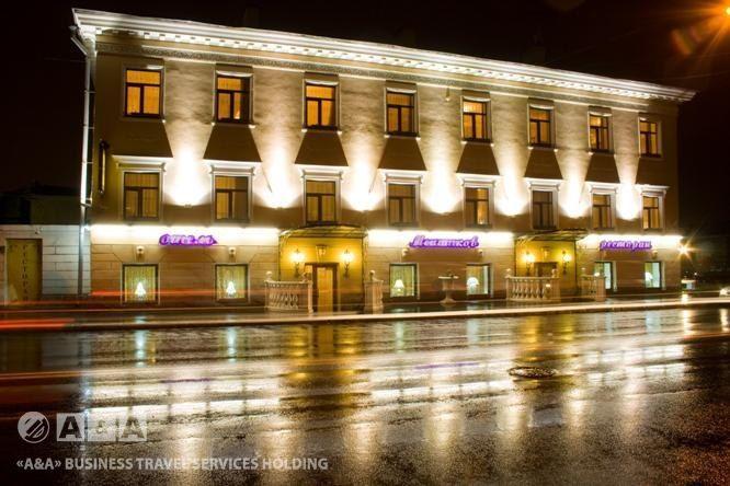 Фотография гостиницы: Меншиков