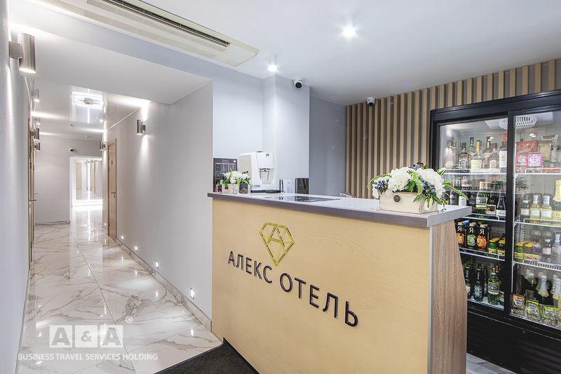 Фотография гостиницы: Алекс отель на Фонтанке