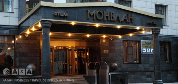 Гостиница Аркадия 3* в Чите отзывы об отеле, цены и