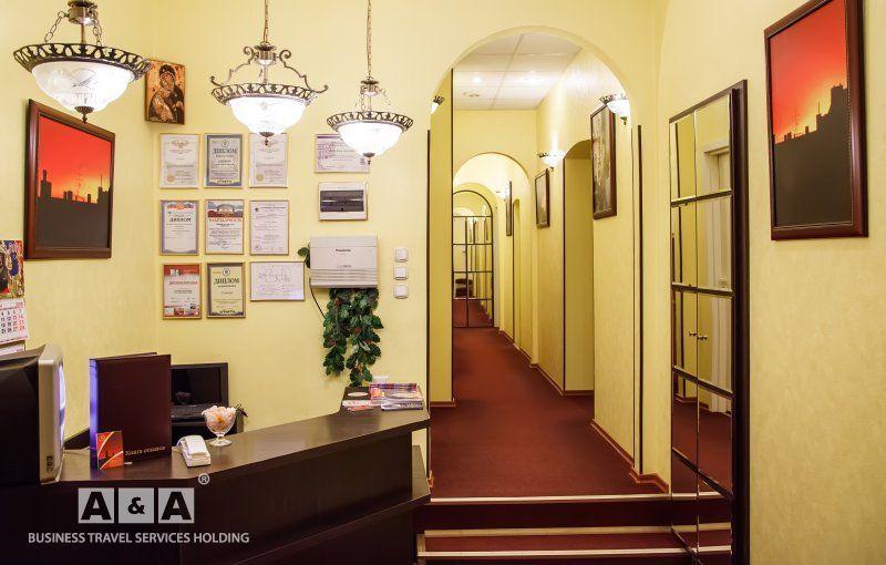 Фотография гостиницы: Альтбург на Васильевском