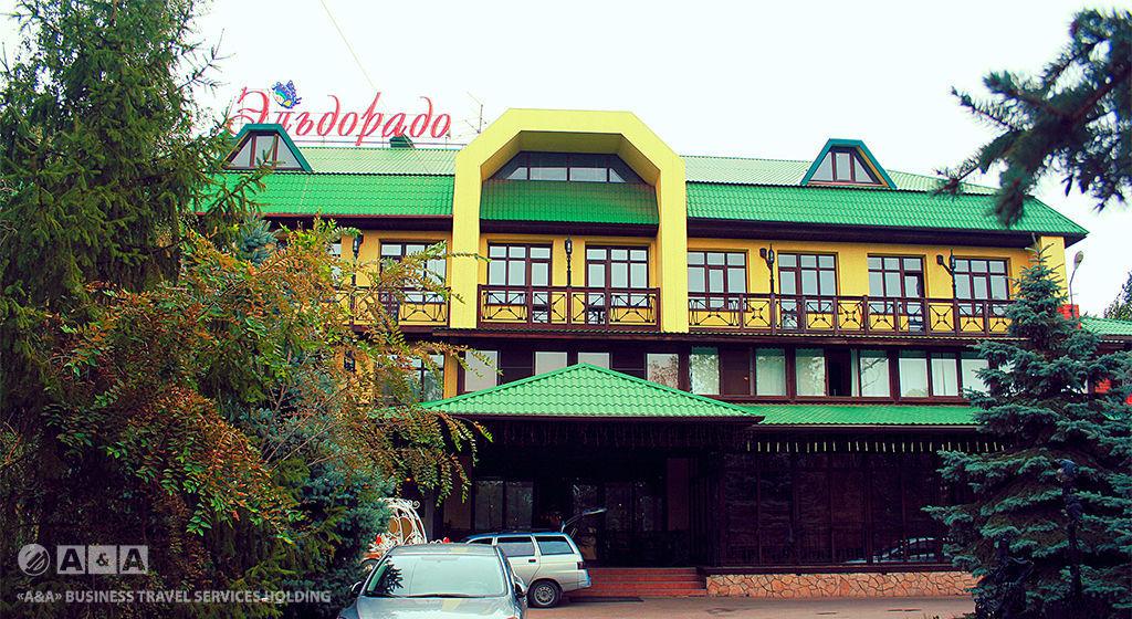 гостиница Эльдорадо