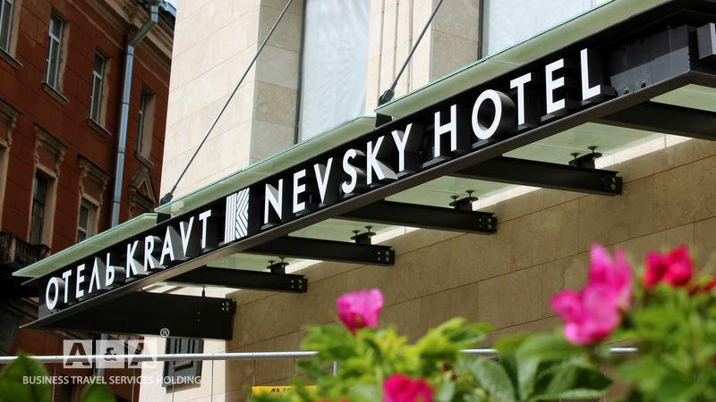 Фотография гостиницы: Кравт Невский Хотел энд СПА