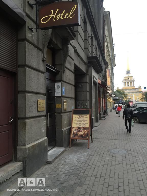 Фотография гостиницы: Соло Панорама