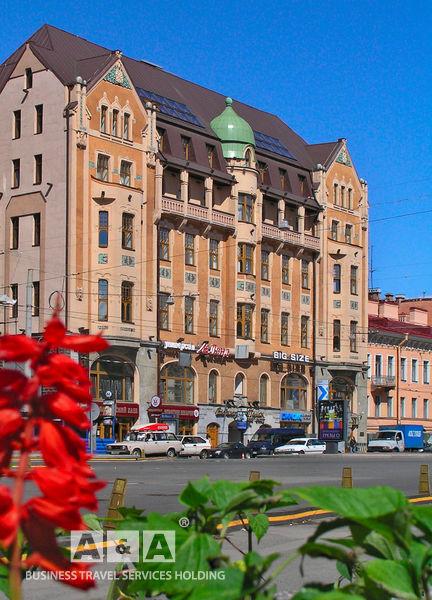 Фотография гостиницы: Достоевский