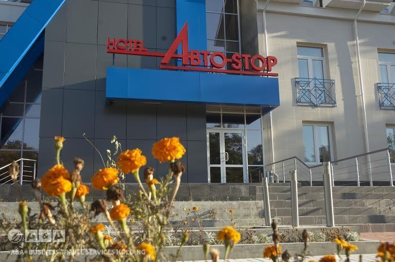 гостиница Авто-Стоп