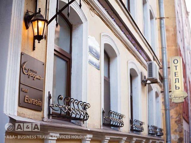 Фотография гостиницы: Евразия