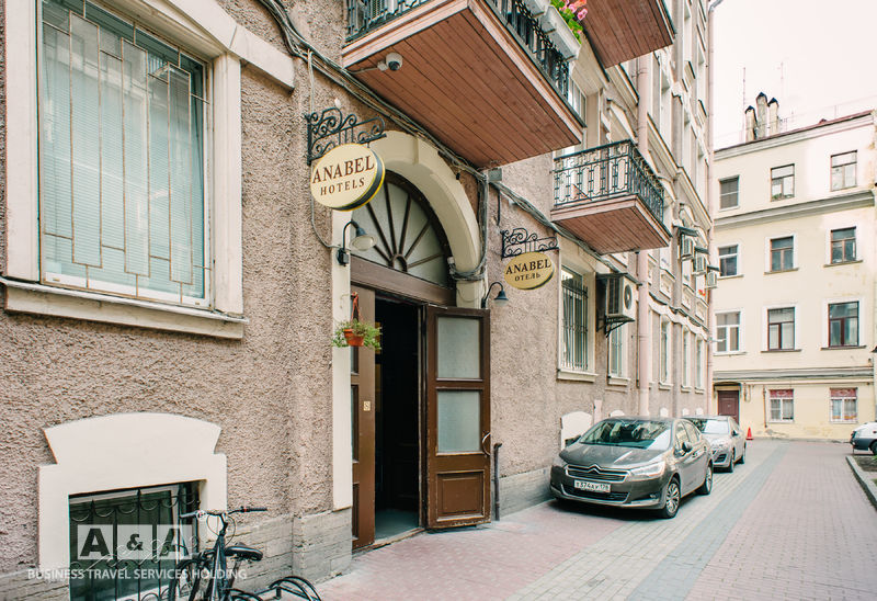 Фотография гостиницы: Анабель на Невском