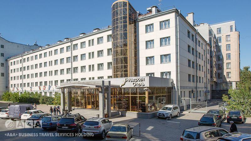 Фотография гостиницы: Андерсен Отель