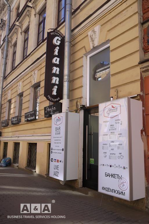 Фотография гостиницы: Атмосфера на Спасском