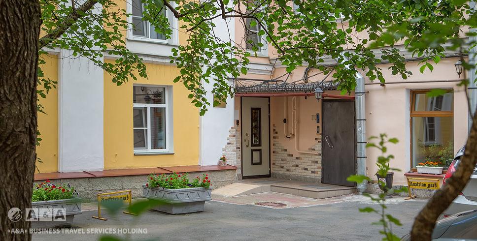 Фотография гостиницы: Австрийский Дворик Апартаменты