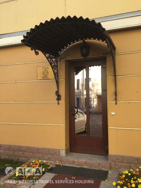 Фотография гостиницы: Невский центр
