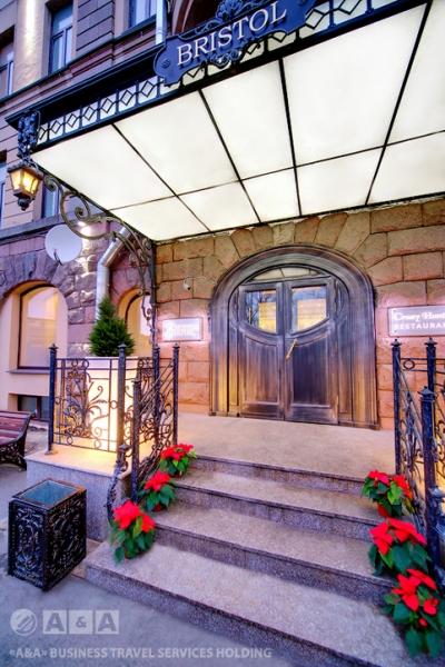 Фотография гостиницы: Бристоль