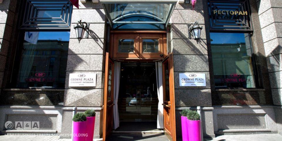 Фотография гостиницы: Краун Плаза Санкт-Петербург Лиговский