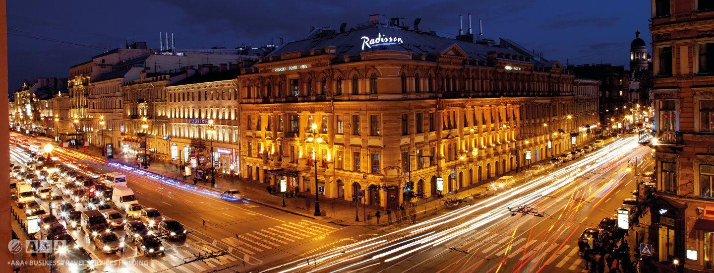 Фотография гостиницы: Рэдиссон Ройал Отель