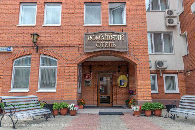 небольшие гостиницы в екатеринбурге